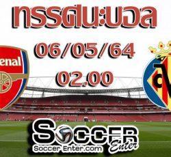 Arsenal-Villareal
