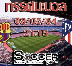 Barcelona-At.Madrid(1)