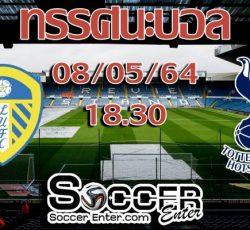 Leeds-Spurs