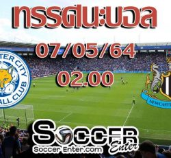 Leicester-Newcastle