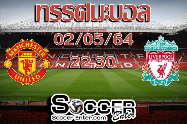 ManU-Liverpool