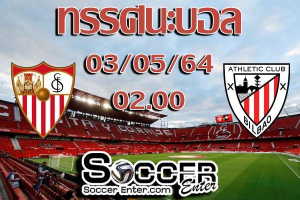 Sevilla-Bilbao