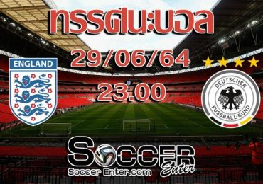 England-Germany