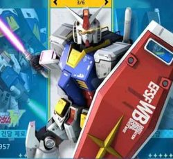 Gundam Supreme Battle