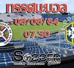 Paraguay-Brazil