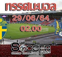 Sweden-Ukraine