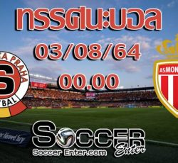 Sparta-Monaco