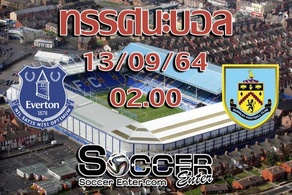 Everton-Burnley