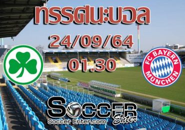 Greuther-Bayern