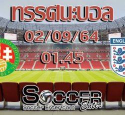 Hungary-England