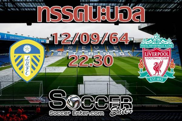 Leeds-Liverpool
