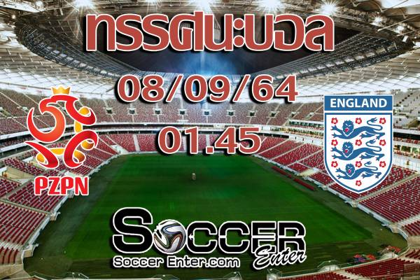 Poland-England
