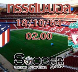 At.Madrid-Liverpool