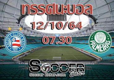 Bahia-Palmeiras