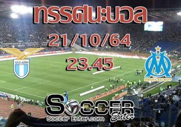 Lazio-Marseille