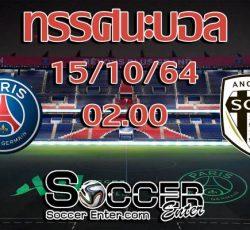 PSG-Angers